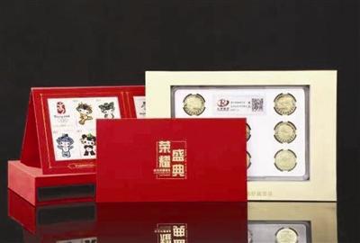 邮储银行信用卡靖江活动商户