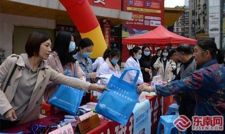 三明市医防携手抗艾 共筑健康城墙