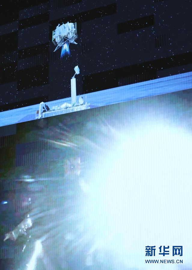 """嫦五起飞回家!国旗首次月面""""独立展示"""""""