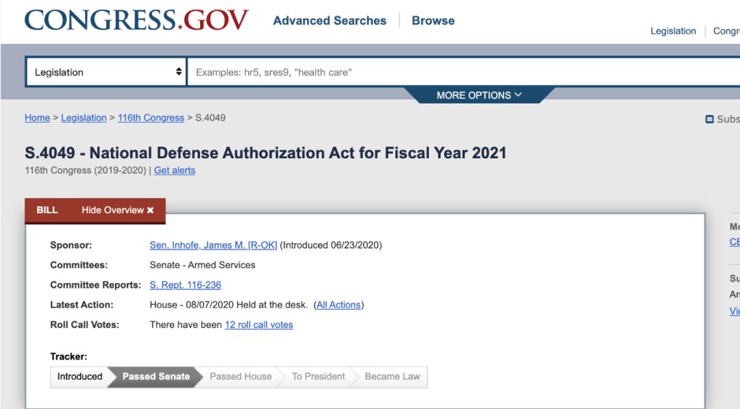 """美2021国防法案,升格""""威慑中国""""图片"""