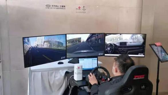 """""""5G+远程驾驶""""亮相中国汽车技术研究中心有限公司园区"""