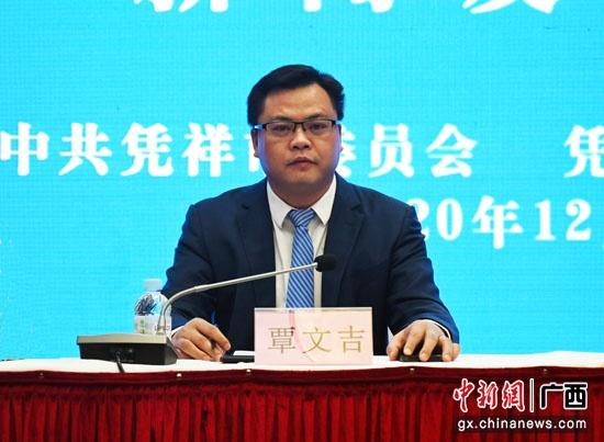 谋划跨境新产业 广西凭祥12月举办中越边关旅游节