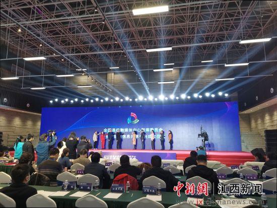 全国县级融媒体中心智库委员会成立
