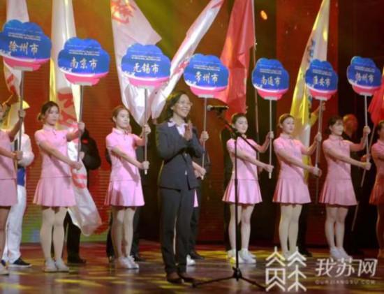 江苏省第八届全民健身运动会闭幕健康运动不退场