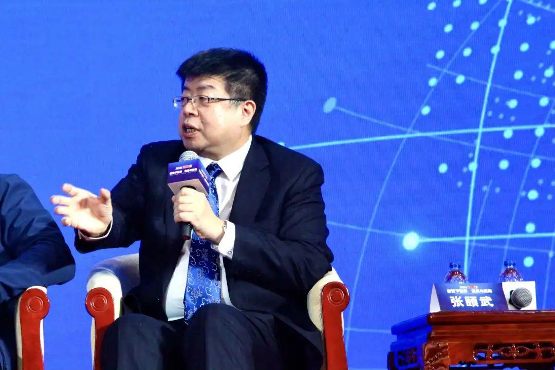 """""""美国禁TikTok和WeChat,是怕被中国卡脖子""""图片"""