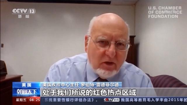 """美国疫情数据再创双高!疾控中心警告""""凛冬将至"""""""