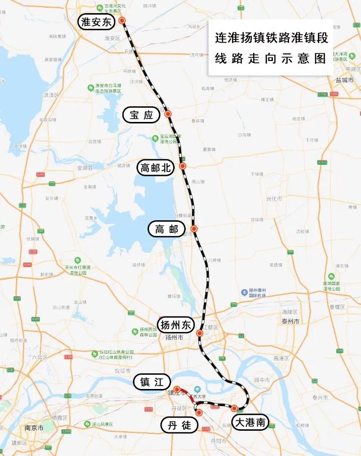 连淮扬镇铁路淮镇段通过运营安全评估,通车进入倒计时
