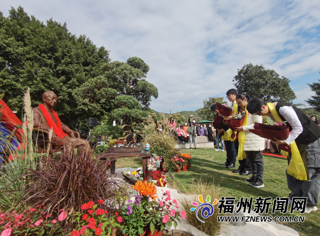 纪念棋圣吴清源诞辰106周年活动在福州举行