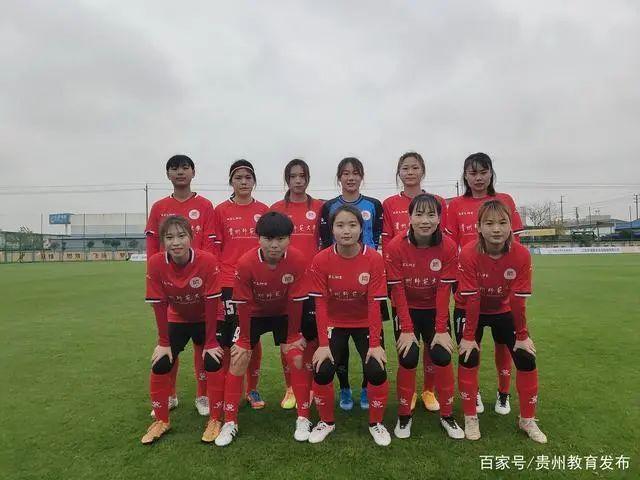 挺进八强,贵州省教育厅党组书记和厅长致信祝贺!图片