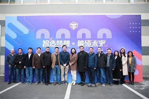 2020FCC青少年创新创业大赛中国区总决赛圆满落幕