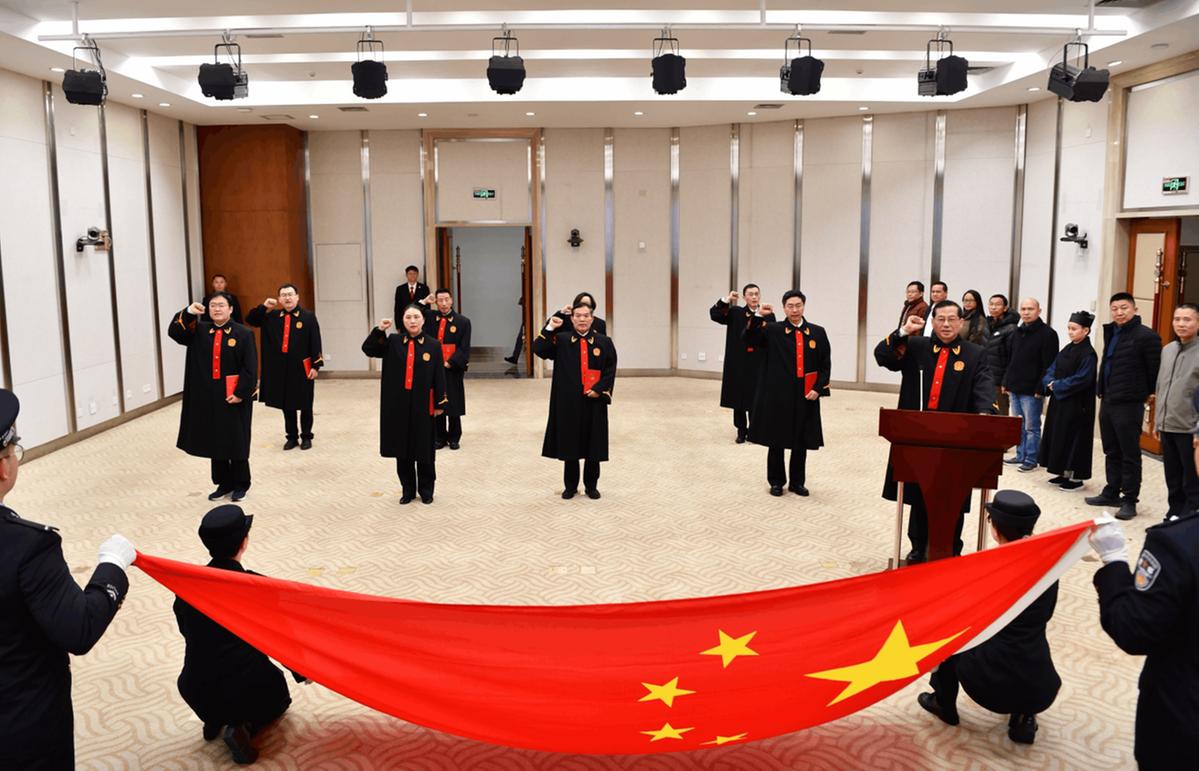 云南高院组织开展国家宪法日法官宣誓活动