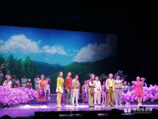非遗元素融入音乐剧 西宁市原创节目《花儿·少年》在昆演出