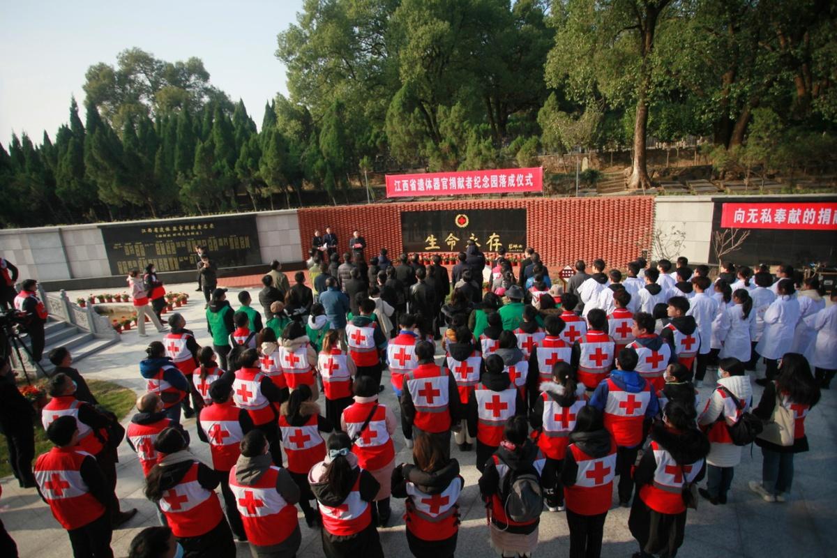 江西省遗体器官捐献者纪念园在南昌青山墓园落成