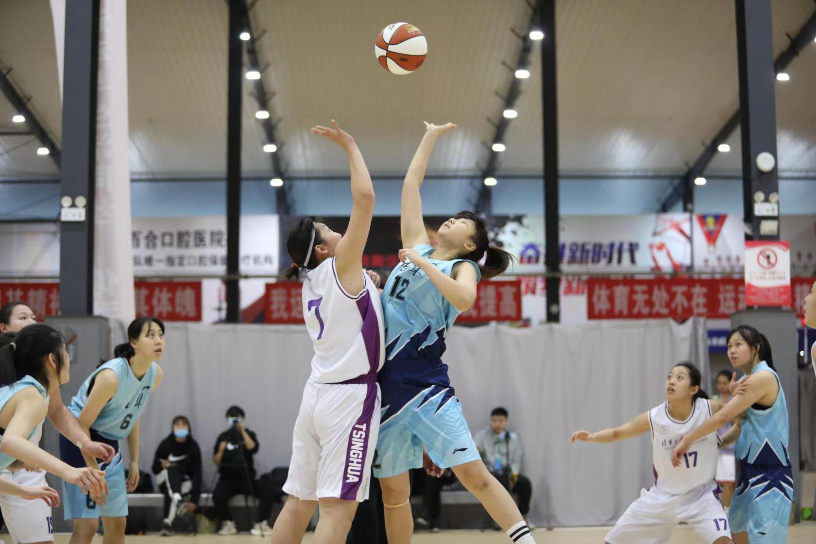 全国学生运动会篮球中学女子组预赛长春开赛