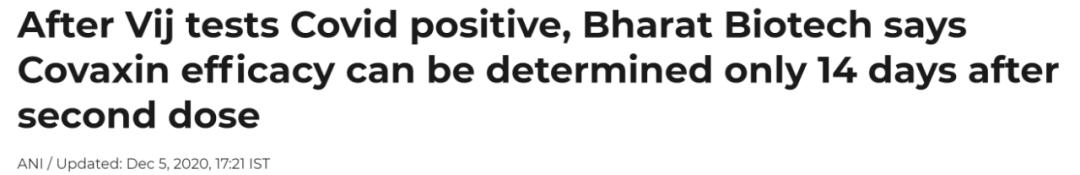 印度官员接种国产疫苗后,感染了……