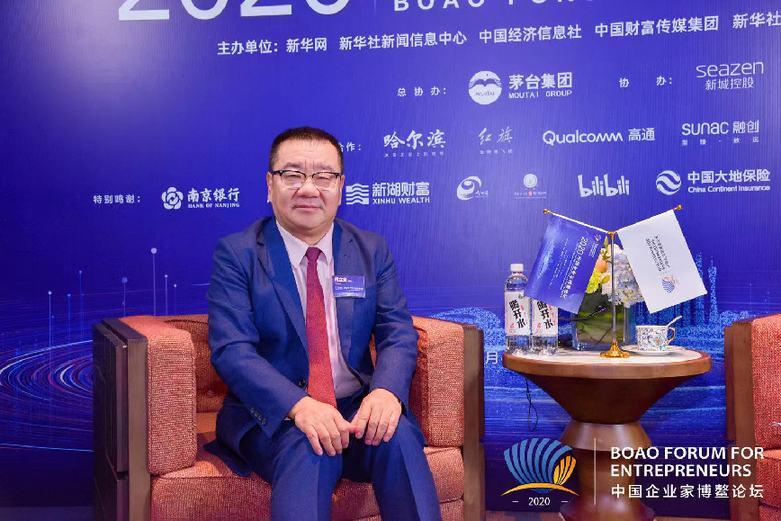 中国丝路集团闫立金:加速数字贸易基础设施 数字丝绸之路打下坚实基础