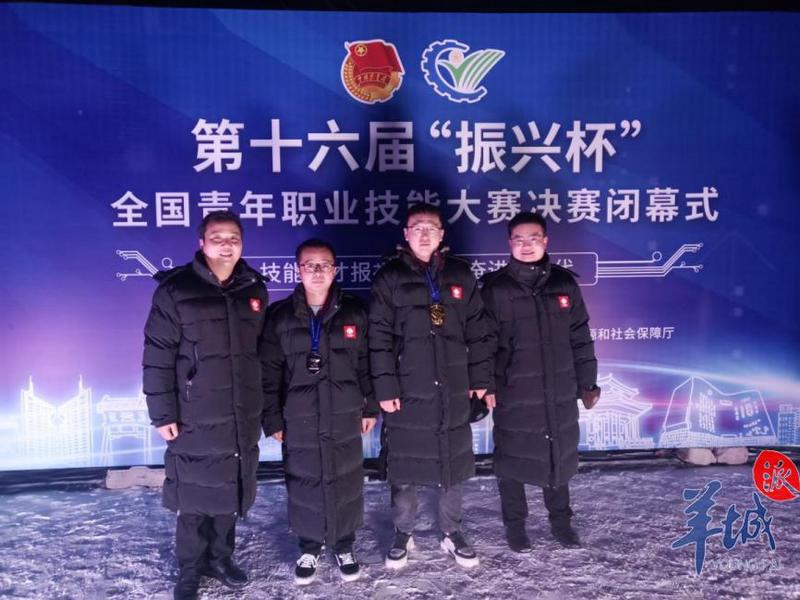 广州援疆教师带队勇夺全国青年职业技能大赛金银奖