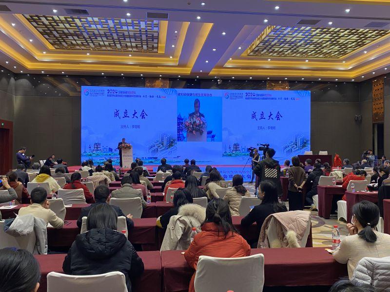 江西省妇幼保健与优生优育协会检验医学专业委员会成立大会在南昌召开
