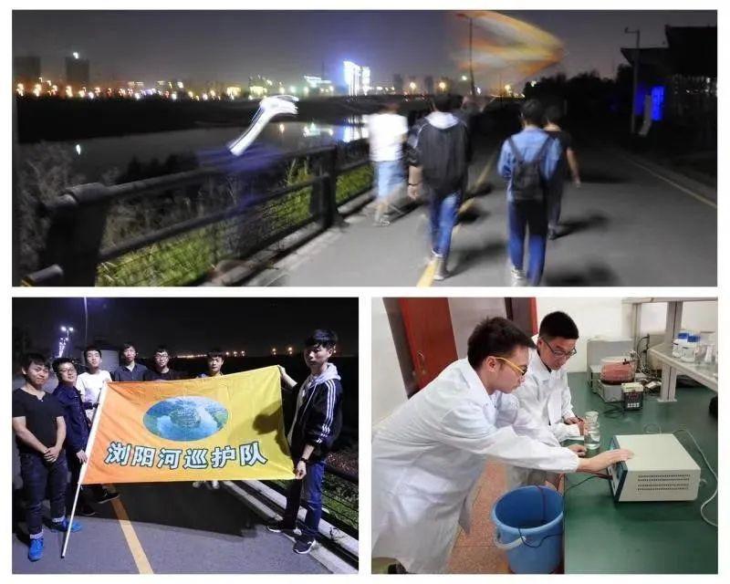 喜报!第五届中国青年志愿服务项目大赛湖南再获佳绩!