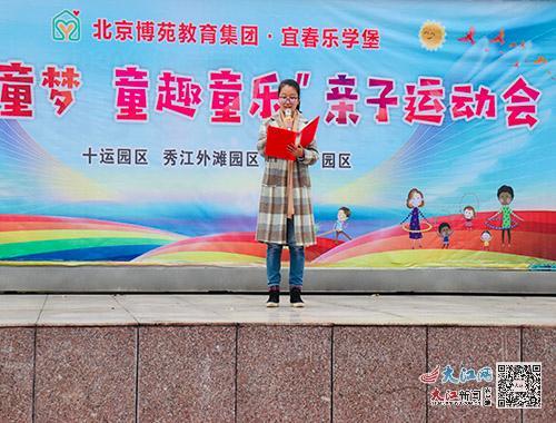 宜春市官园学校开展宪法宣传周系列活动(多图)