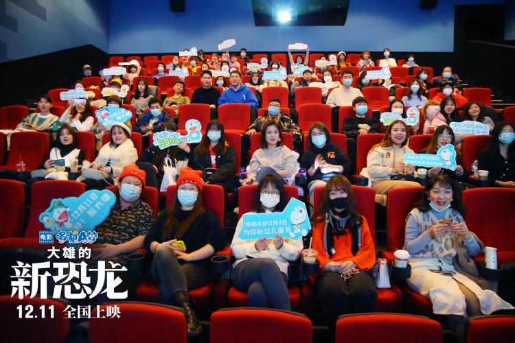 《哆啦A梦》2020剧场版全国千场点映!活动火爆影票供不应求-ANICOGA