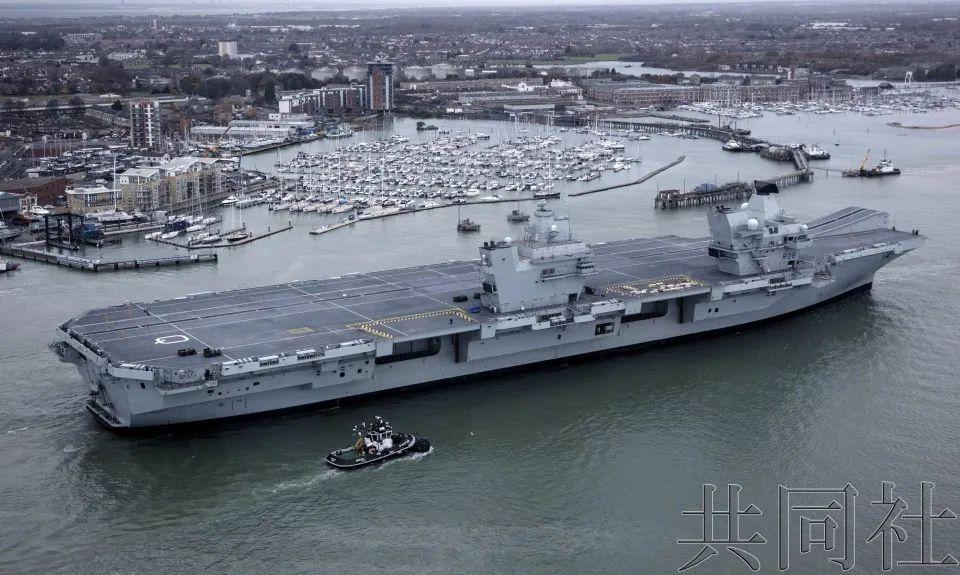 日媒:因香港问题 英国将向日本近海派航母图片