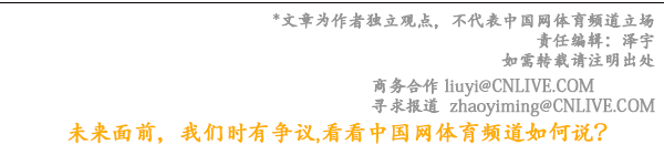 中国马术青少年U系列赛在西安启幕