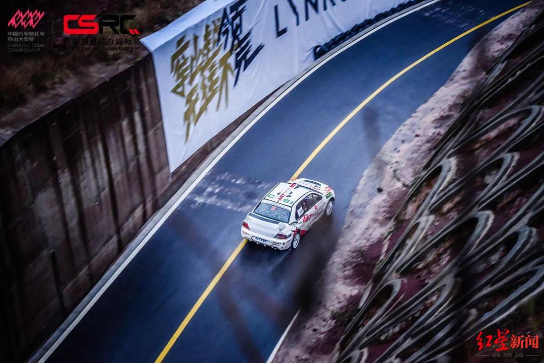 2020中国汽车摩托车登山大奖赛落幕
