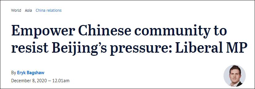 """澳政客又开脑洞:我们可以""""以华制华"""""""