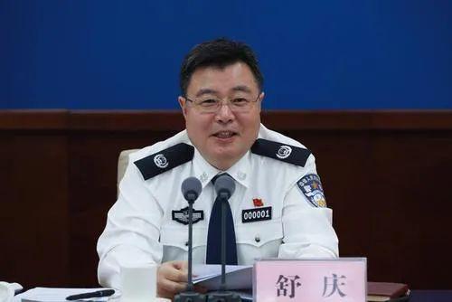 空降地方十年后,河南省公安厅厅长赴上海任职图片