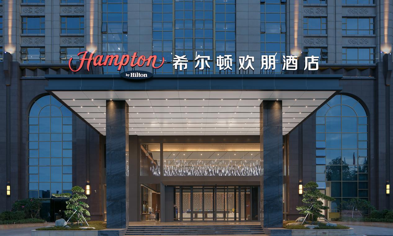 希尔顿与锦江国际集团续签欢朋合作协议 延长至2034年