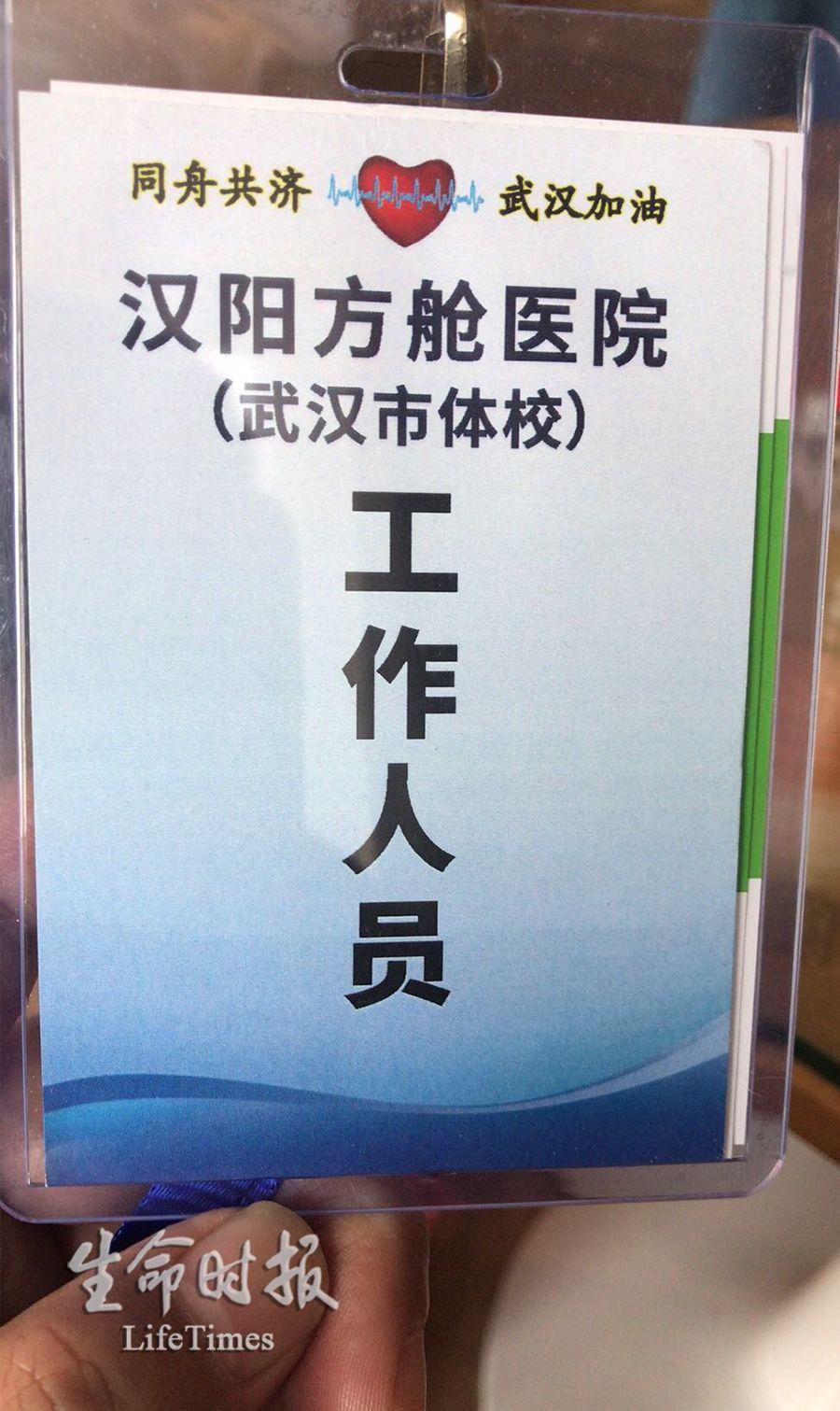 隔离14天还是立刻回家?武汉方舱医院志愿者陷入两难境地图片