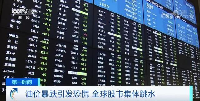 """""""超级黑天鹅""""突袭,全球市场经历""""黑色星期一""""!金融危机是否会爆发?"""