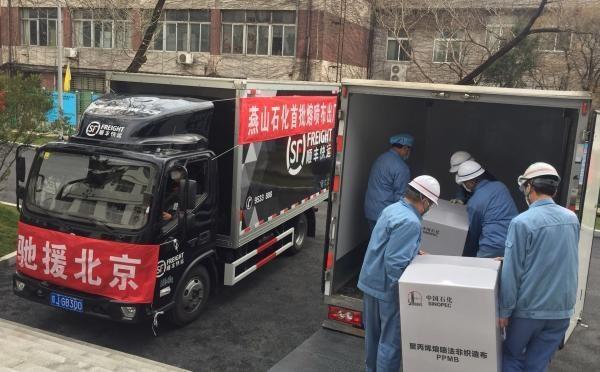 中国石化:在此前基础上再上6条生产线日增12吨熔喷布产能