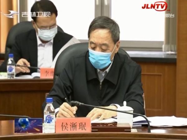 侯淅珉任吉林省委常委、省委政法委书记图片