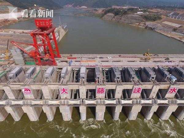 水利部:大藤峡水利枢纽工程正式下闸蓄水图片