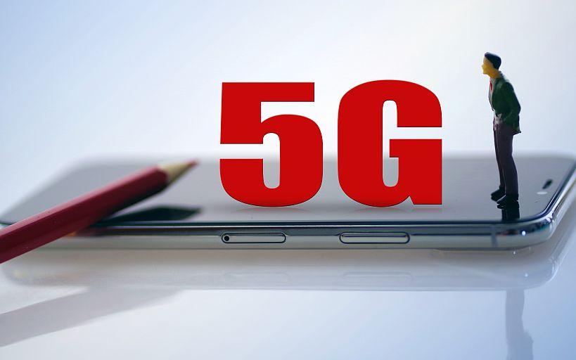 5G烧钱超预期诺基亚贷40亿 与华为爱立信竞争处下风图片