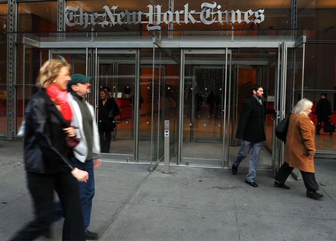 ▲資料圖片:《紐約時報》總部大樓