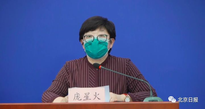 爸爸高烧住院,妈妈带着3个孩子从意大利回京后确诊图片