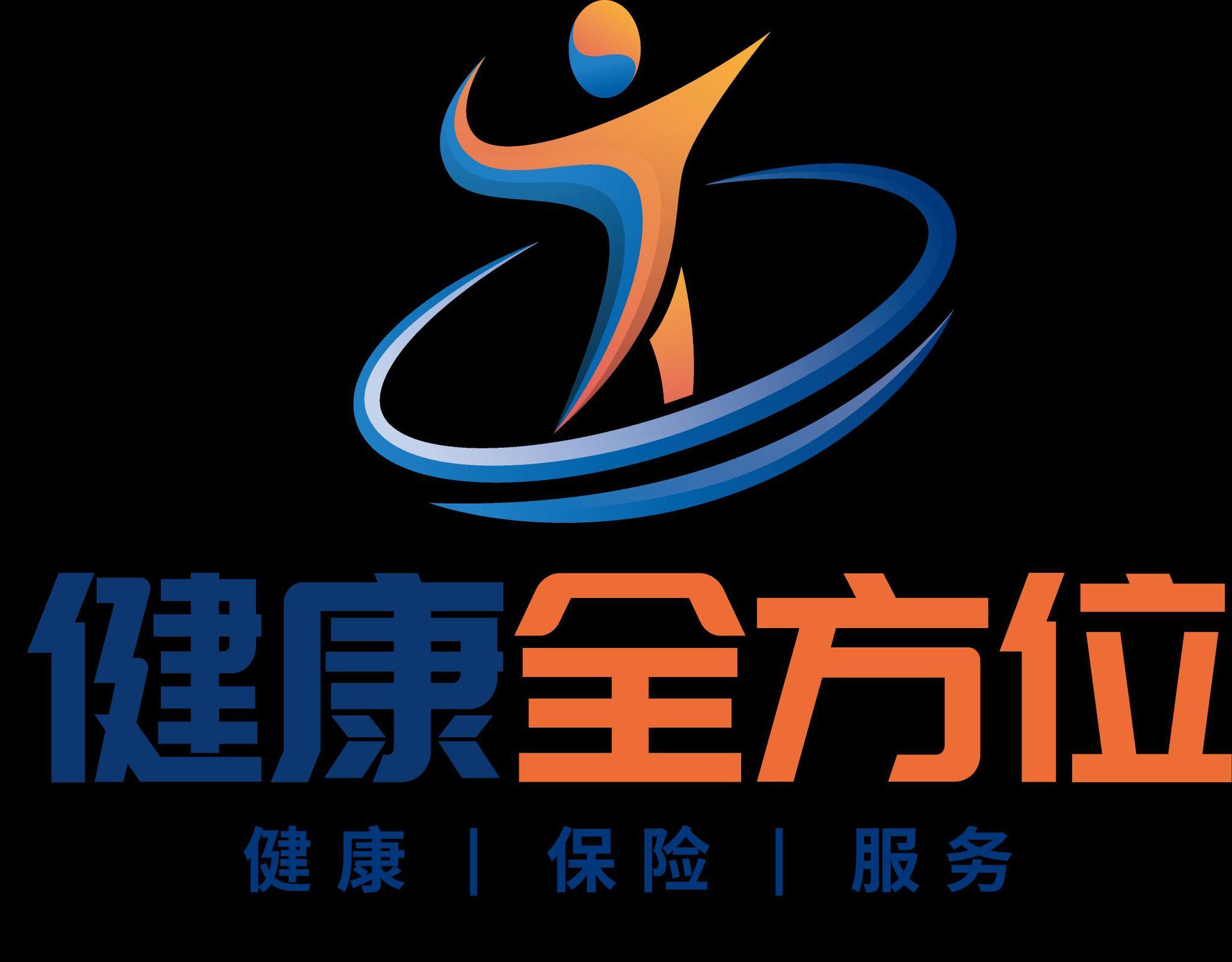 """交银康联推出""""健康全方位""""服务方案:健康新理念 保障全方位"""