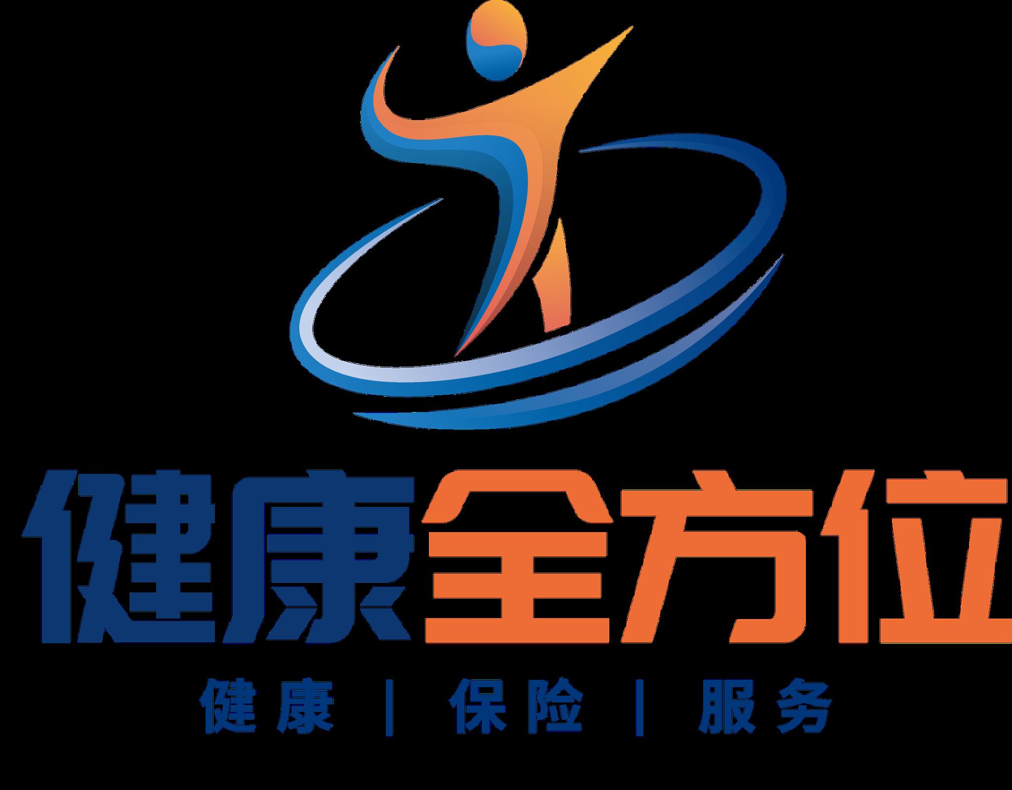 """健康新理念,保障全方位  —— 交银康联推出""""健康全方位""""服务方案"""