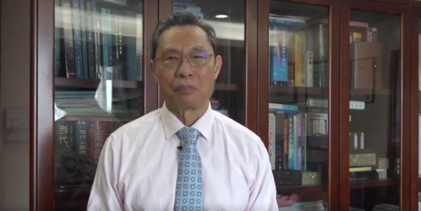 钟南山与欧洲呼吸学会主席视频连线(视频截图)