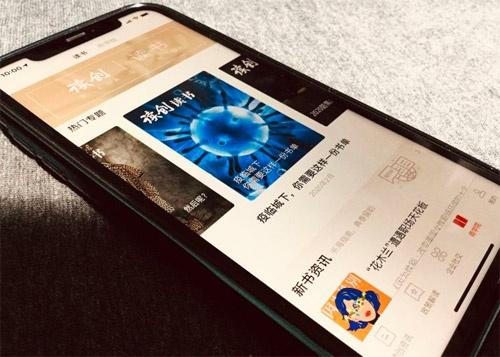深圳商报总编辑丁时照:客户端是媒体的重资产