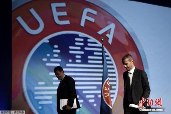资料图:2019年9月14日,欧足联在希腊雅典召开大会竞选新任主席,斯洛文尼亚足协主席切费林当选。