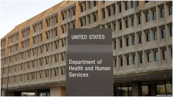 美国卫生与大众办事部(HHS)大楼 图源:美联社