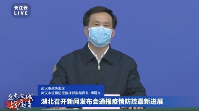 武汉市现有无疫情小区3945个,占比55.5%