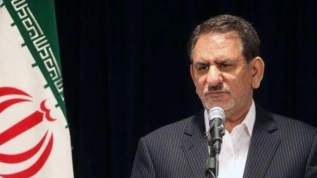 伊朗第一副总统贾汗吉里