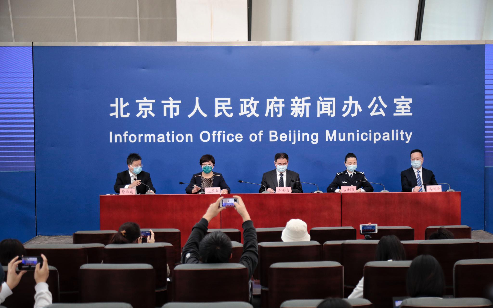 防控输入病例 首都机场T3专区设北京边检总站图片