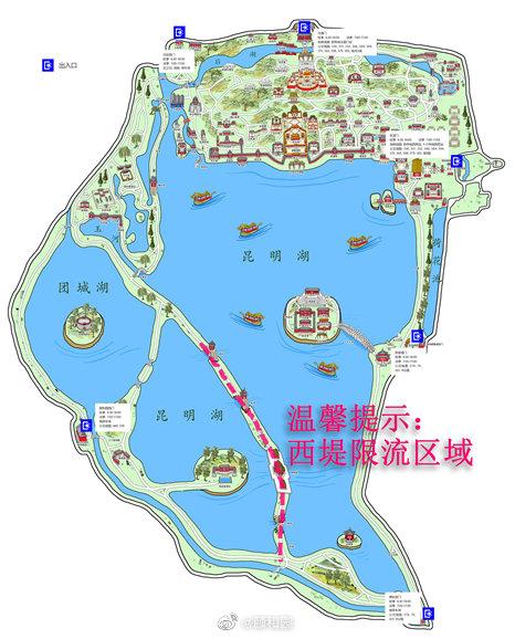 倡错峰赏花,颐和园西堤部分区域明起限流图片