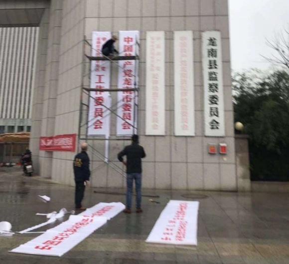 """江西龙南回应""""撤县设市挂牌"""":假消息,系名牌制作公司失误图片"""